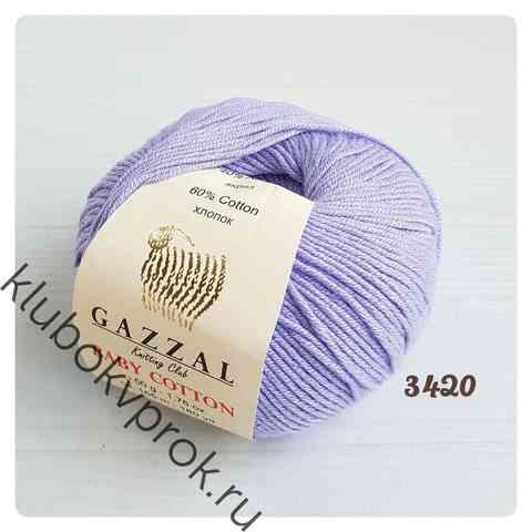 GAZZAL BABY COTTON 3420, Светлый фиолетовый