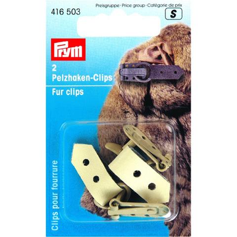 Шубный крючок бежевый PRYM 416503