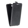 Чехол-книжка iPhone 7 Plus