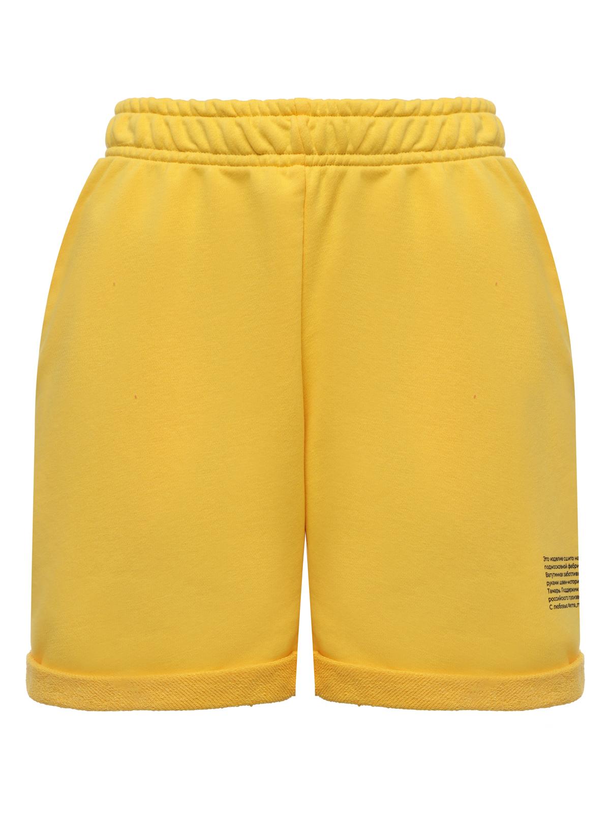 Шорты Желтые (SS0497)