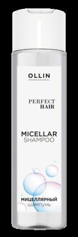 OLLIN PERFECT HAIR Мицеллярный шампунь 250мл