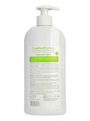 Compliment Dr. Bubble Крем-Мыло для купания с натуральным молочком и пребиотиками «Молочная страна»