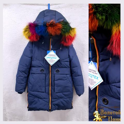 Куртка подрост девочке