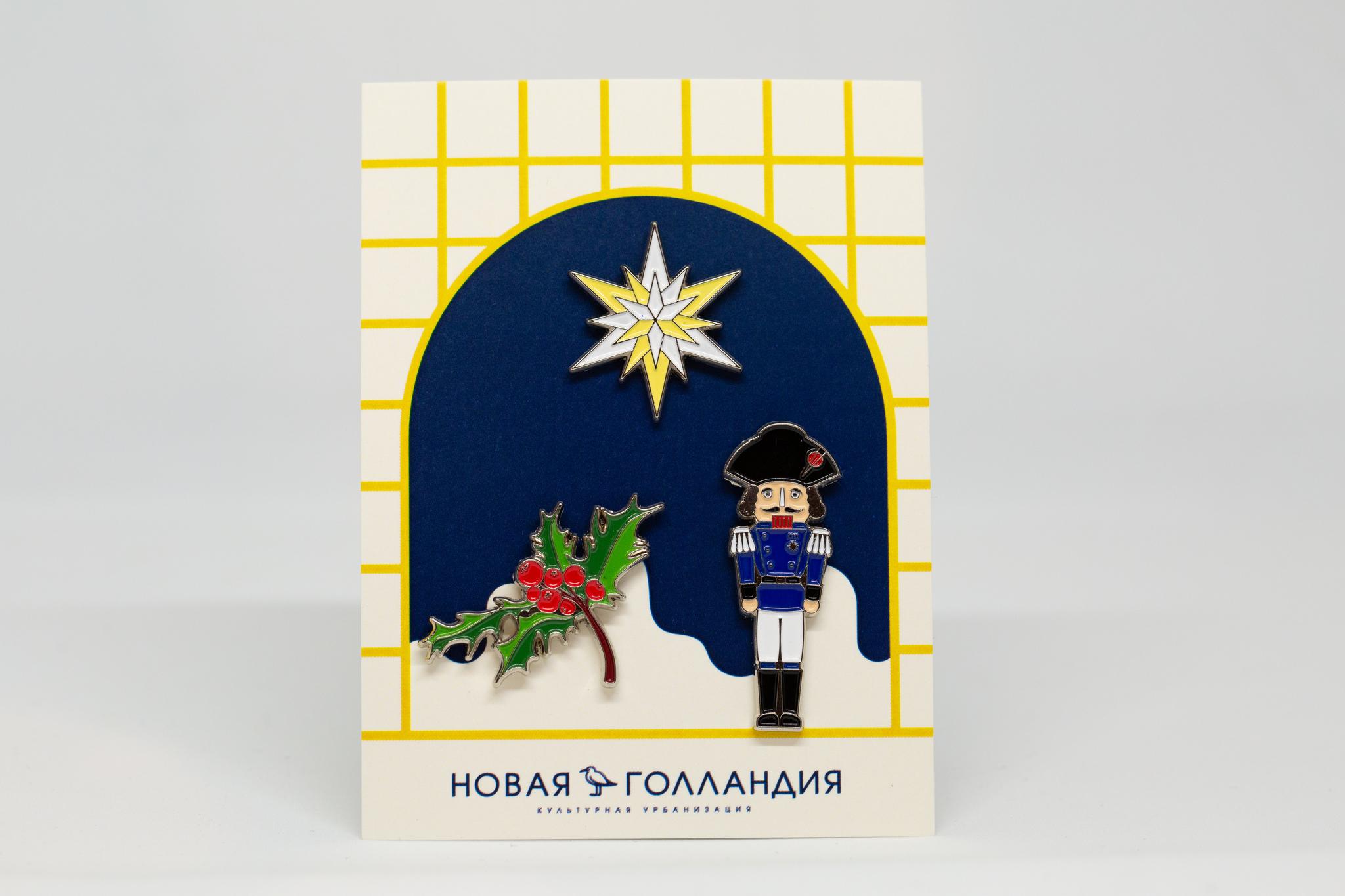 Набор новогодних значков
