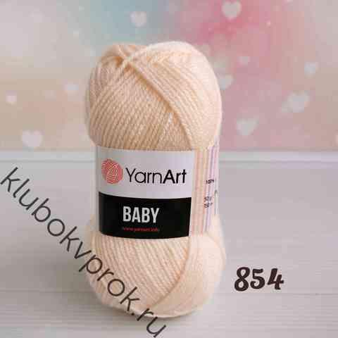 YARNART BABY 854, Пудра