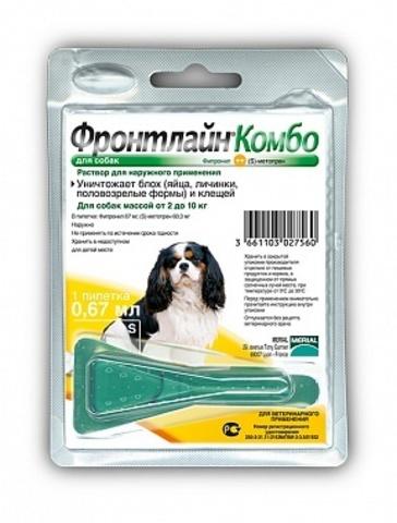 Фронтлайн комбо для собак 2-10 кг
