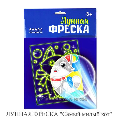 ЛУННАЯ ФРЕСКА