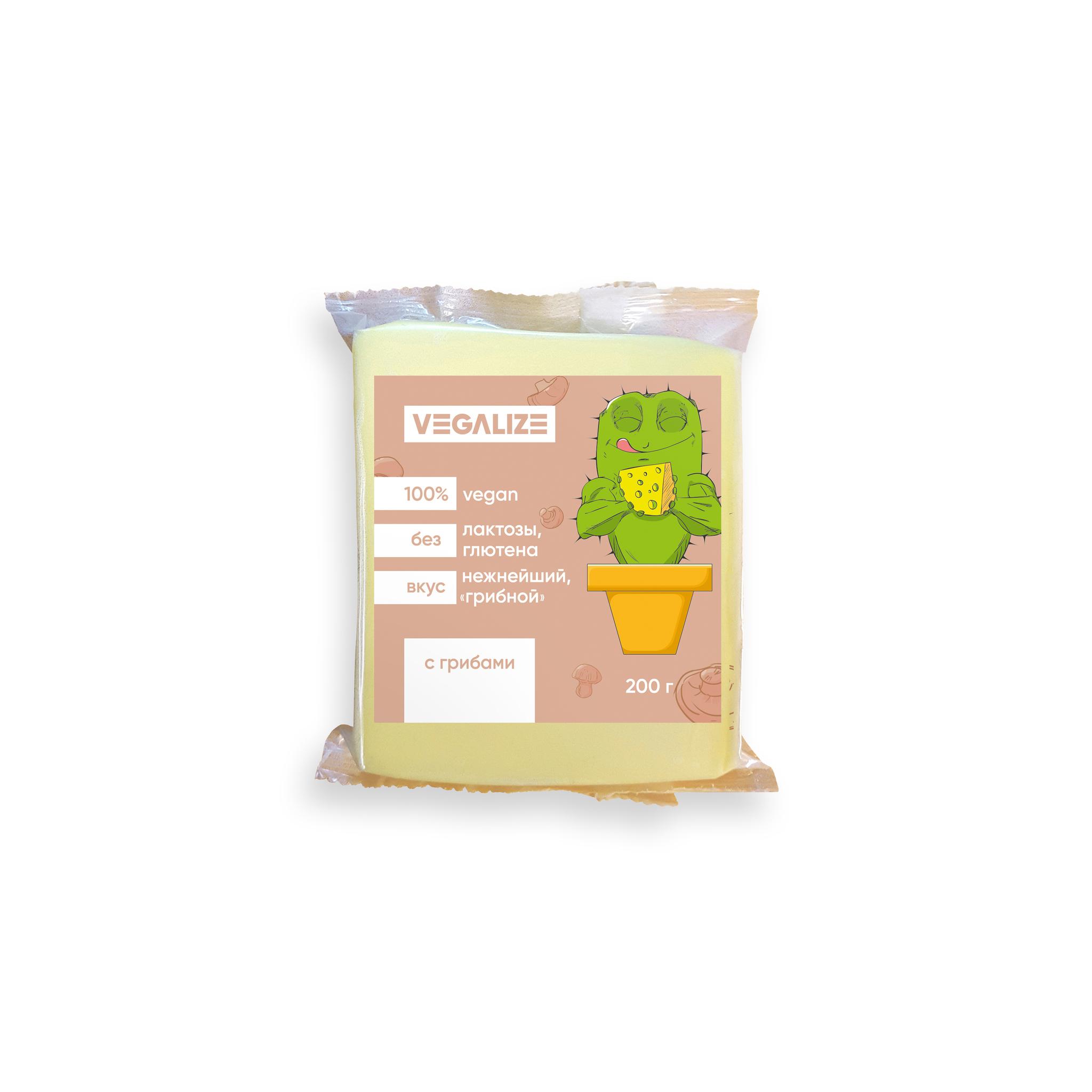 Сыр веганский VEGALIZE с грибами 200г
