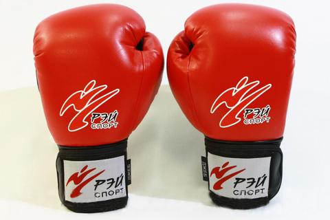 Перчатки боксерские ДЖЕБ нат.кожа красные