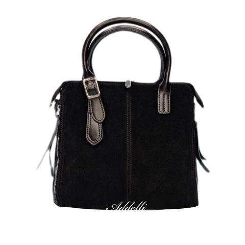 Женская сумка 1543