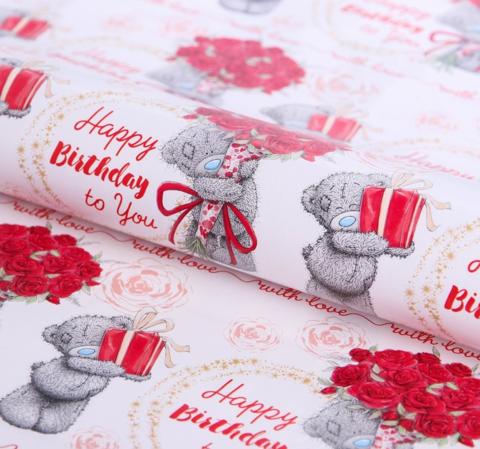 Бумага упаковочная «Happy Birthday to you!»
