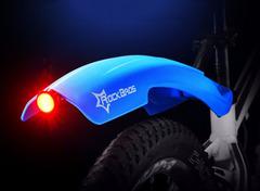 Крылья для горного велосипеда с фонарем