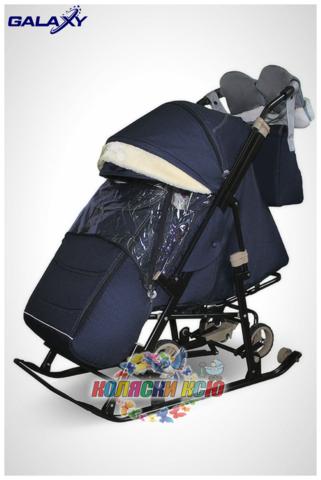 Санки коляска GALAXY GLORY Gloss «тёмно-синий»