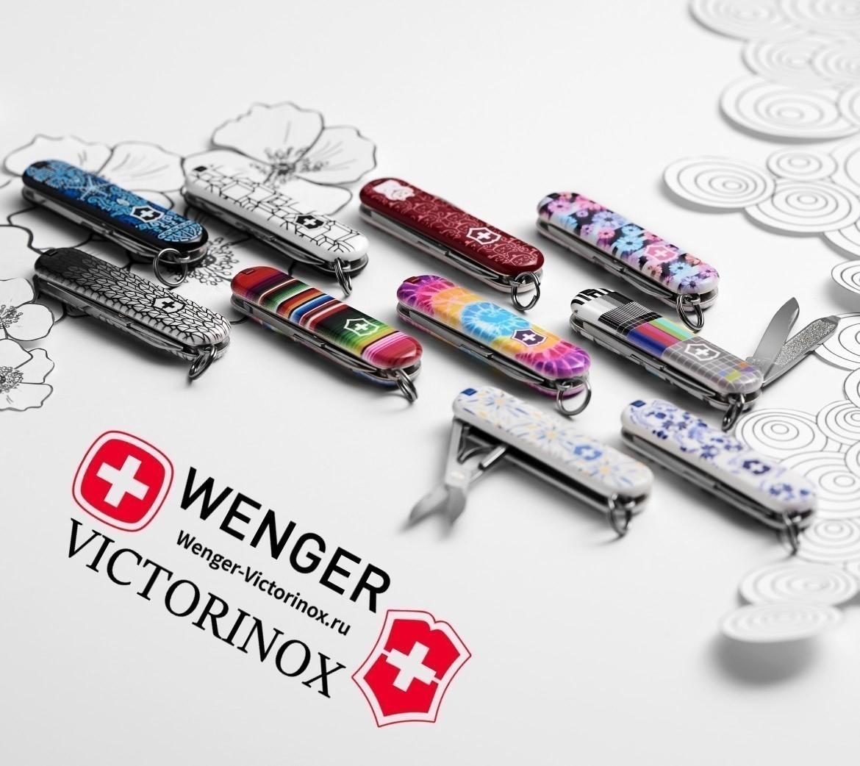10 миниатюрных ножей Victorinox Classic Limited Edition PATTERNS OF THE WORLD   УЗОРЫ МИРА   Wenger-Victorinox.Ru