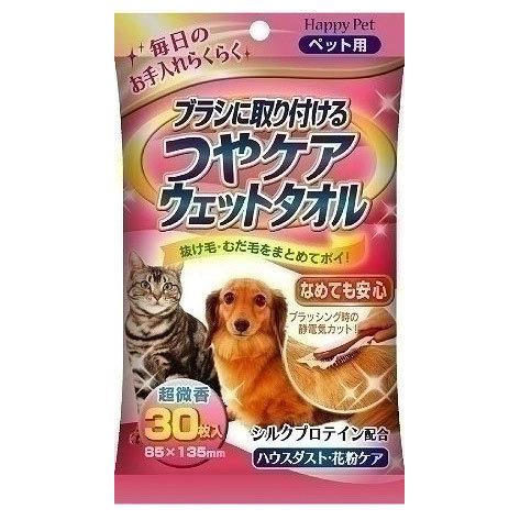 влажные салфетки для собак