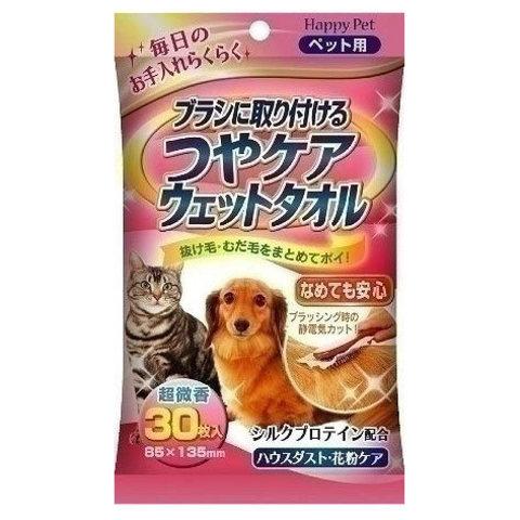 739405 Влажные салфетки для грумминга собак с протеином шёлка