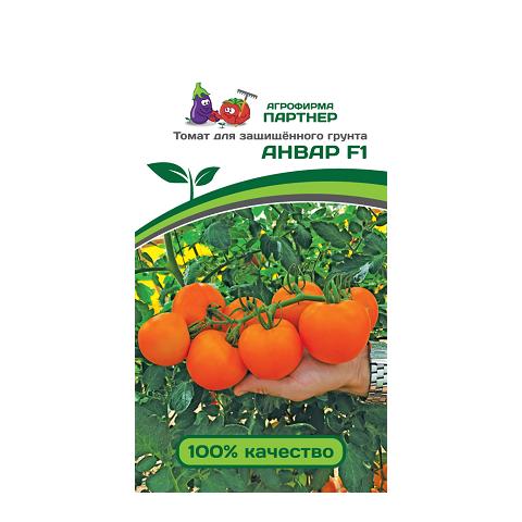 Анвар F1 5шт 2-ной пак томат (Партнер)