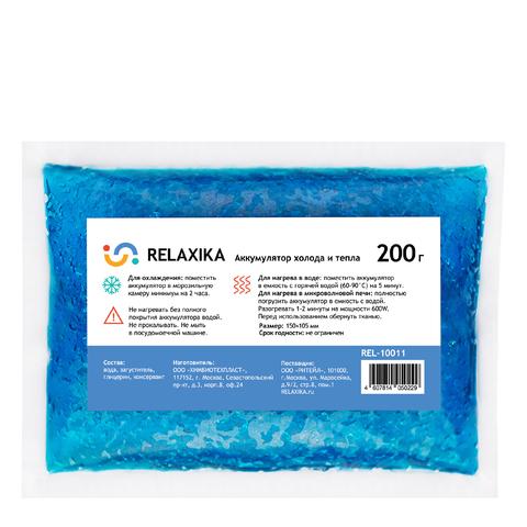 Аккумулятор холода и тепла Relaxika (200 гр)