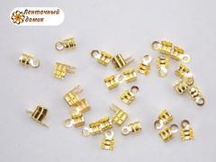 Концевики для шнуров с насечками золотые