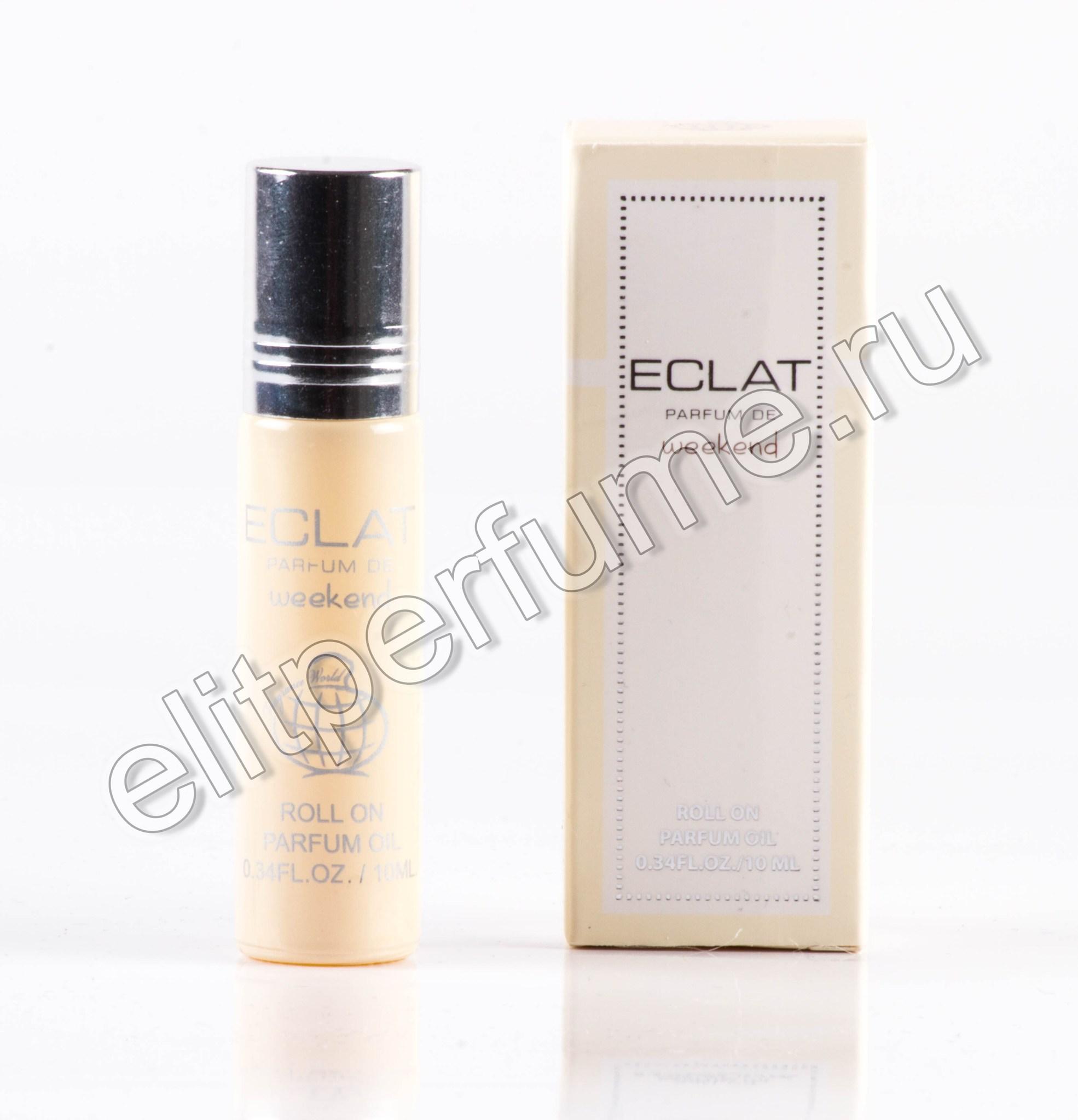 Eclat weekend 10 мл арабские масляные духи от Фрагранс Ворлд Fragrance world