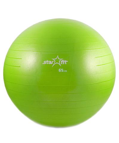 Мяч гимнастический зеленый 2 шт.