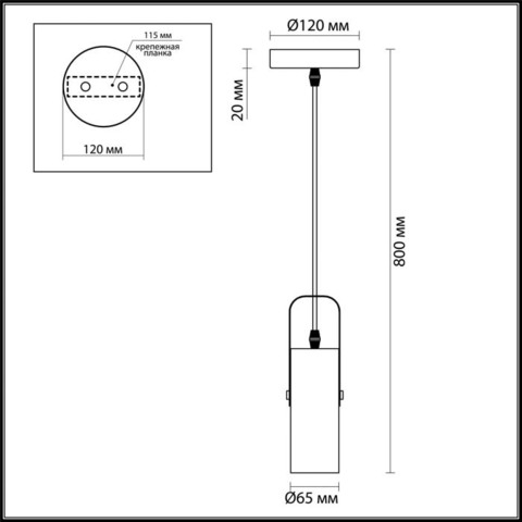 Подвес 3714/1 серии CLAIRE