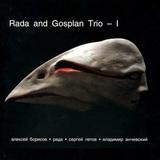 Rada And Gosplan Trio / I (CD)