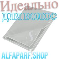 Полотенце для волос 100 х 60 см