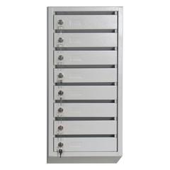 Ящик почтовый КП-8 8-секционный металлический серый (380x190x860 мм)