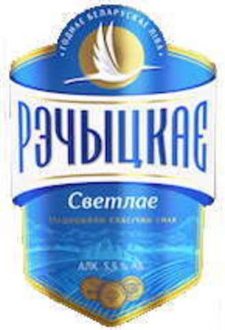 Белорусское разливное пиво