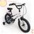 Велосипед River Bike