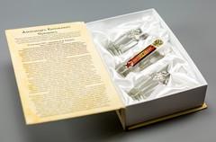 Подарочный набор «Наука побеждать», фото 4