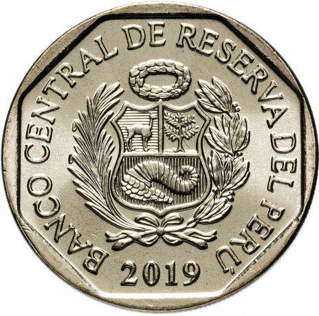 1 соль 2019 - Желтохвостая обезьяна (серия Красная книга Перу)