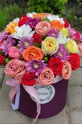 Коробочка микс цветов