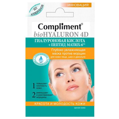 Compliment bioHyaluron 4D Глубоко увлажняющая маска против морщин для кожи лица, шеи и декольте