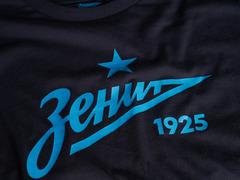 Футболка Зенит