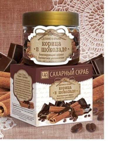 Сахарный скраб для лица и тела Корица в шоколаде