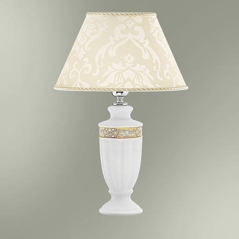 Настольная лампа 33-402.56/9651