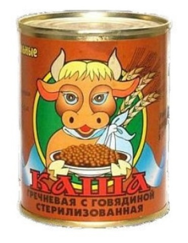 Каша гречневая с говядиной 340г. Жлобин