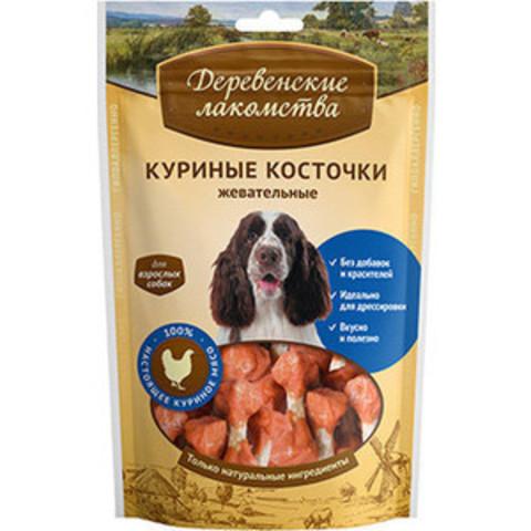 Деревенские лакомства для собак куриные косточки жевательные 90 г