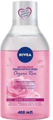 Miselyar su \ Двухфазная мицеллярная вода Nivea Organic Rose 400 мл