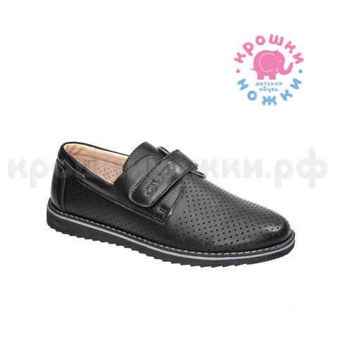 Туфли чёрные Qwest (ТРК ГагаринПарк)