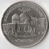 K5772, 1992, Россия, 5 рублей Ахмед Ясави холдер
