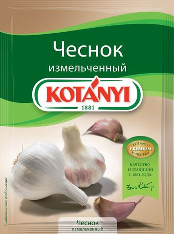 Чеснок измельченный KOTANYI, пакет 28г