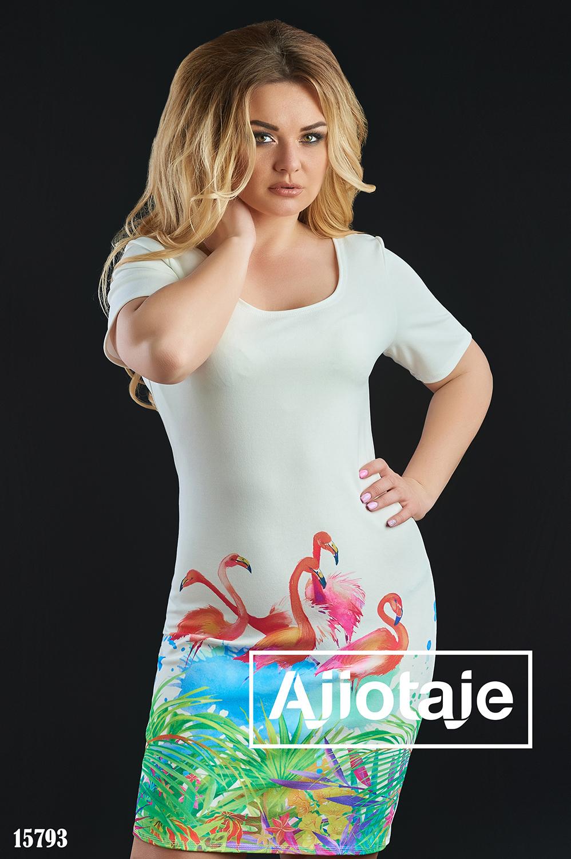 Платье миди белого цвета с фламинго