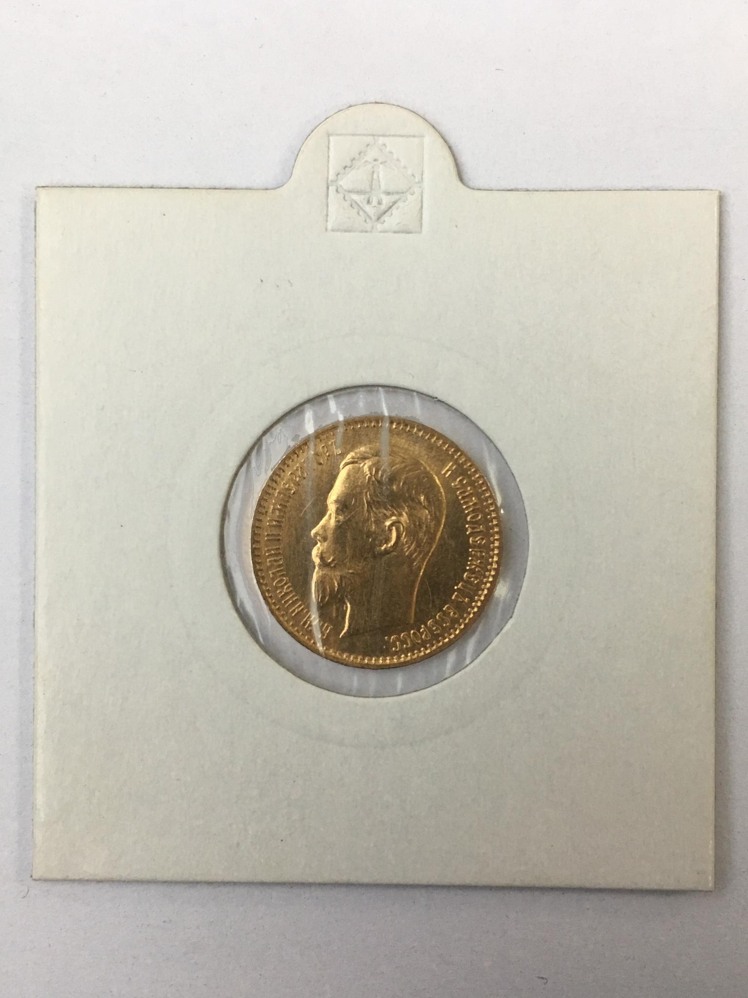 5 рублей 1903 год (АР) Николай II (золото)