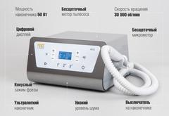 Педикюрный аппарат FeetLiner Eco с пылесосом
