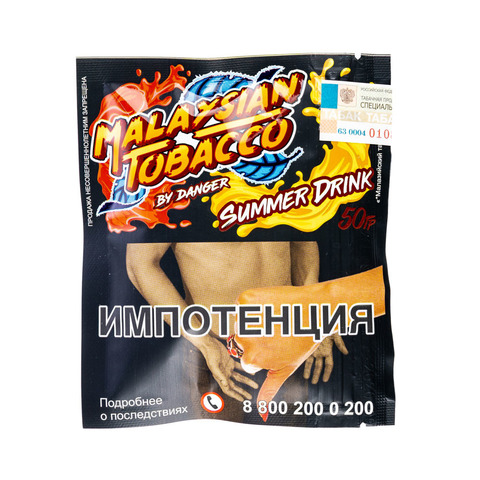 Табак Malaysian Tobacco 50 г Summer Drink (Арбуз, Дыня)