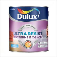 Краска для Гостиной и офиса Dulux Ultra Resist BW (Белый)