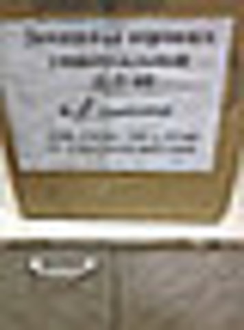 Домашний кормоцех универсальный ДКУ-05